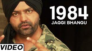1984 (Jaggi Bhangu) Mp3 Song Download