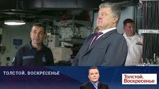 Пяти лет после Майдана простым украинцам хватило, чтобы развеялись иллюзии о европейском будущем.