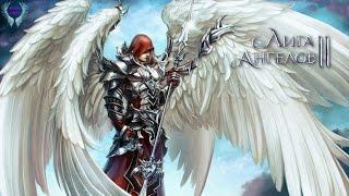 Лига Ангелов 2/League of Angels 2 - Решение по Экипировке