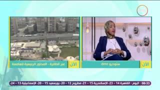 8 الصبح - أسماء عبدالله رئيس مجلس أمناء مؤسسة شباب النوبة تتحدث عن رؤية الشباب في تنمية النوبة