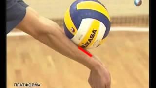 Видео как играть в волейбол  Урок 2  Прием