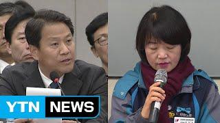 """""""민주노총 사회적 약자 아니다"""" vs """"무지하고 오만한 말"""" / YTN"""