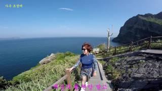 가수 모정애 신곡 (인생) 제주현지 뮤직 비디오  촬영