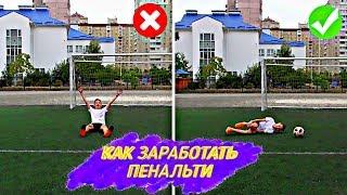 FIFA 18 КАК ЗАБИВАТЬ РАБОНОЙ СО ШТРАФНОГО | Rabona Free Kick Tutorial