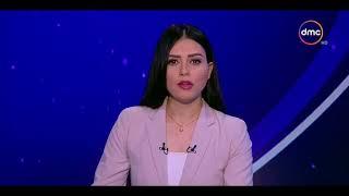 الأخبار - موجز لأهم وأخر الأخبار مع دينا عصمت - الأربعاء 18 - 10 - 2017
