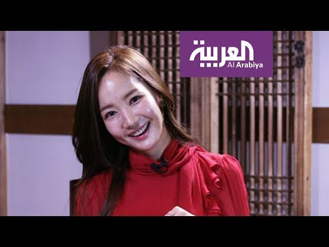 لقاء الممثلة الكورية Park Min Young على العربية