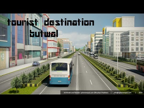 Butwal city in nepal ~ a tourist destination