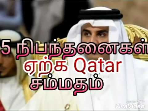 Qatar government has agreed to accept 5 of the 13 provisions imposed by the Arab States