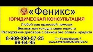 Достали банки(, 2014-08-15T10:02:14.000Z)