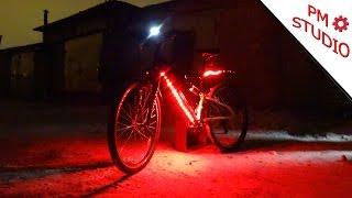 Подсветка на велосипед(Как сделать разноцветную светодиодную подсветку на велосипед (RGB лента), 2016-12-07T13:20:04.000Z)