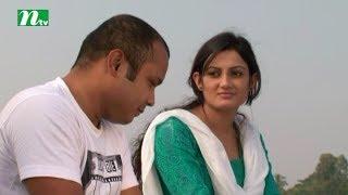Drama Serial Chowdhury Villa | Episode 71