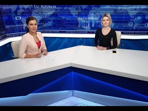 Первый Городской. Кривой Рог: Аліна Кузьмич – володарка нагороди «Студент року Дніпропетровщини»