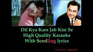 Gambar cover Dil Kya Kare Jab Kisi Se || Julie 1975|| karaoke with scrolling lyrics (High Quality)