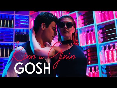 Gosh Acobs - Kinn u Ginin (2017 - 2...