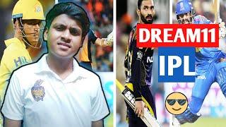 Every IPL Ever   IPL 2020   Bengali Funny Video   The Bonglish