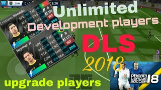 Unlimited development players in dream league soccer 2018/ unlimited upgrade players in dream league