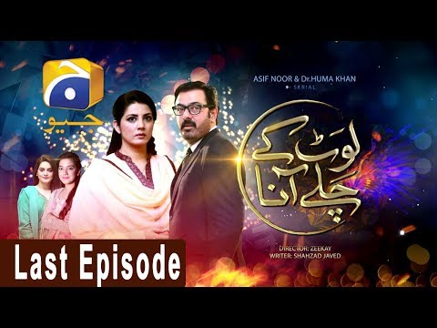 Laut Kay Chalay Aana - Last Episode 24 | Har Pal Geo
