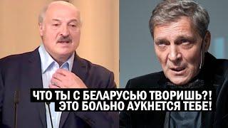 ОТ ПРАВДЫ ПРО ЛУКАШЕНКО ВОЛОСЫ ДЫБОМ! Беларусь на пороге СТРАШНОГО! Новости и политика