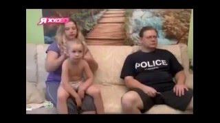 Я Худею! на НТВ  1 сезон  10 выпуск  30 ноября 2013 года