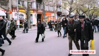 Видео Новости-N: марш Дня достоинства и свободы в Николаеве