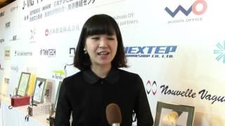 第17回(2016年)ヤング映像クリエーターを励ます賞 「優秀賞」 枝見 洋子