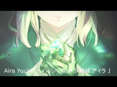 Feebeechanchibi- Violet Snow 『 結城 アイラ 』
