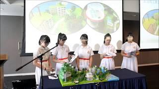 Publication Date: 2017-06-09 | Video Title: 模型設計中學組 -  (第一組)東華三院吳祥川紀念中學