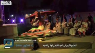 مصر العربية   الهناجر تتزين في العيد القومي للوادي الجديد