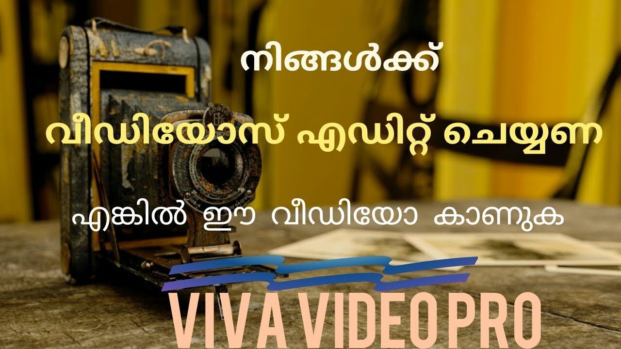 How to use viva video in malayalam | Viva Video for PC Download