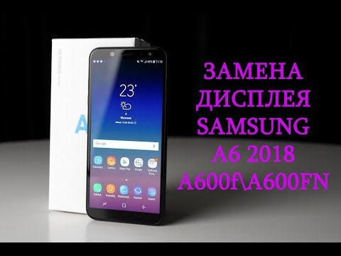 Замена дисплея Samsung Galaxy A6 2018 A600F A600FN\ Replacement Lcd Samsung Galaxy A6 2018