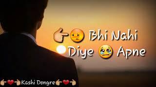 meri kismat me tu nahi shayad whatsapp status ll unplugged Song ll Cover Song ll