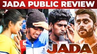 Jada Movie - FDFS  Public Review | Jada Review | Kathir | Yogi Babu | Sam C.S | Rohini Theatre