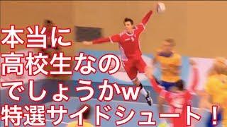 【ハンドボール】海外高校生サイドシューターのダブルクラッチがぱないっすw【海外高校生】
