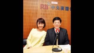 2014年專訪移民署長謝立功與演員海倫清桃 Helen Thanh Dao