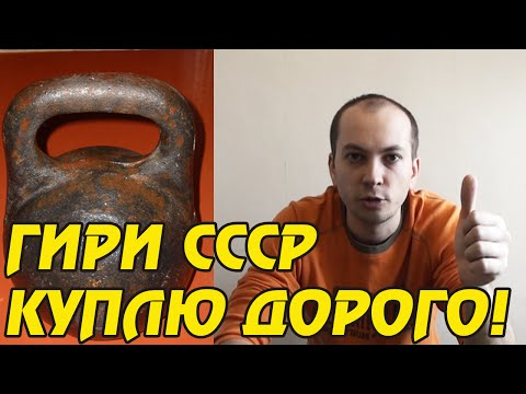 ГИРИ НЕВАЛЯШКИ СССР!!! НЕ ПОПАДИТЕСЬ НА ОБМАН!!!