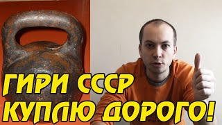 ГИРИ НЕВАЛЯШКИ СССР!!! НЕ ПОПАДИТЕСЬ НА ОБМАН!!!(, 2016-03-26T09:00:29.000Z)