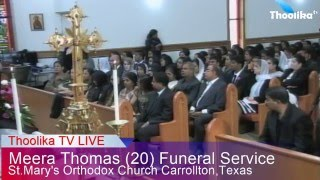 Meera Thomas (20) Funeral Service