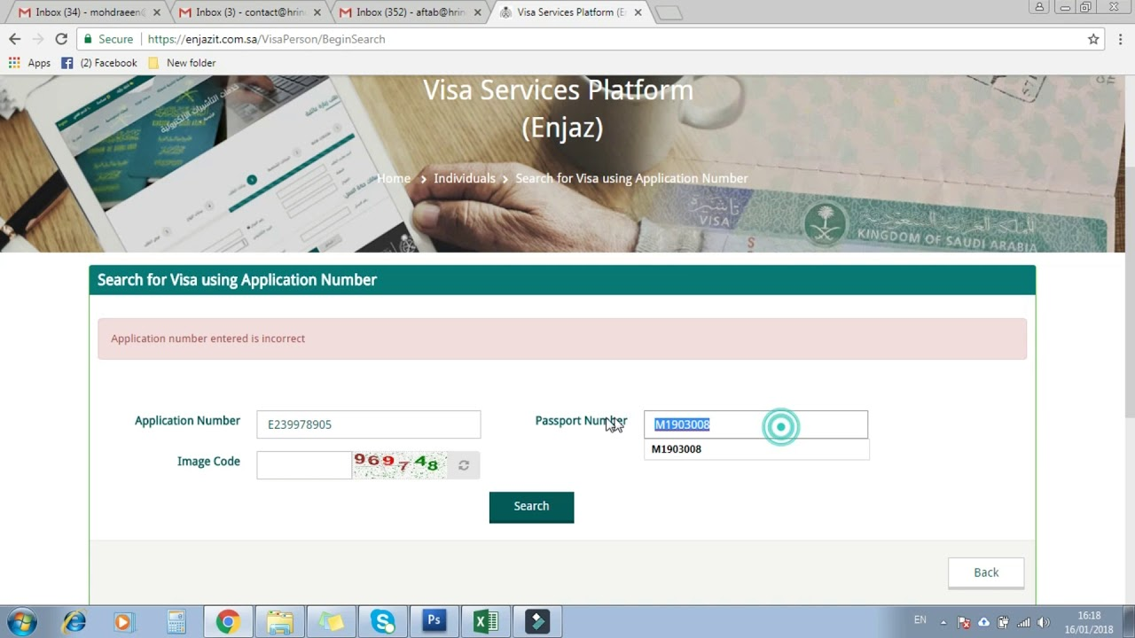 How to check visa stamping status on Enjaz