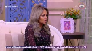 السفيرة عزيزة - سلمى مصطفى