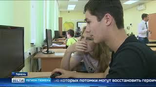 Тюменским школьникам провели уроки «Бессмертной истории»