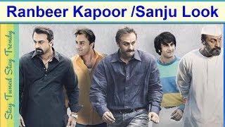 Ranbir Kapoor As Sanjay Dutt | Sanju Look | Sanjay Dutt Biopic |#Sanjaydutt Vs. #Ranbir Kapoor