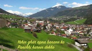 Gori Tera Gaon Bada Pyara Instrumental With Lyrics