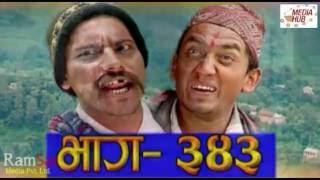 Meri Bassai, Full Episode 343