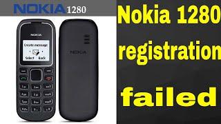 kechaoda k116 phone password unlock and reset button