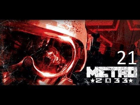 Metro 2033 Walkthrough Part 21 - Child [HD]