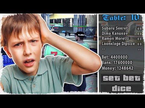 онлайн казино kz