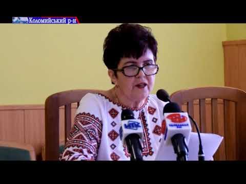ТРК РАІ: На першу сесію зібралася  Коломийська районна рада