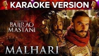 Malhari Song Karaoke Version | Bajirao Mastani | Ranveer Singh