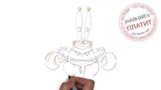 Как нарисовать губку боба видео смотреть онлайн(ГУБКА БОБ. Как правильно нарисовать спанч боба или губку боба поэтапно. На самом деле легко и просто http://youtu.b..., 2014-09-12T17:38:20.000Z)