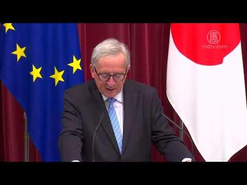 日欧自贸协议正式生效 双方商品免关税
